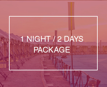1 nights 2 days package