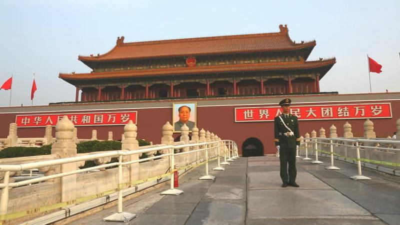 China Slider4