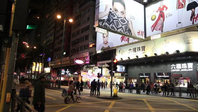 Hongkong Slider6