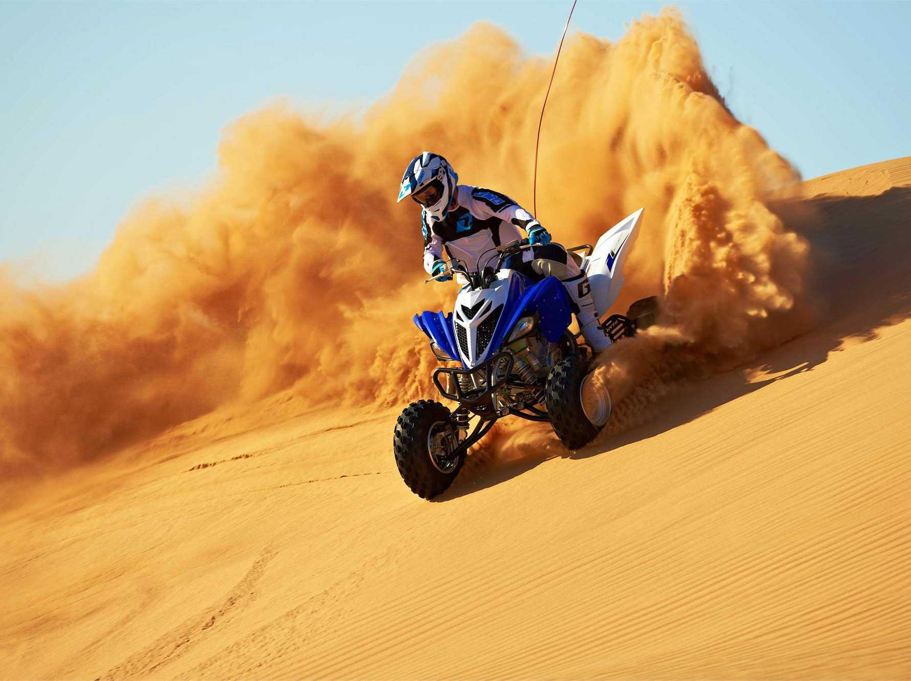 Desert Quad Bike Drive 1